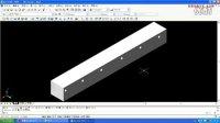 CAD第5节三维零件绘制[基础入门]★