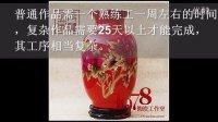 景德镇1978陶瓷工作室 陶瓷花瓶 工艺品 家居装饰图片 家居装饰效果图  家装 装