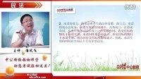 2012年政法干警考试-民法(三)