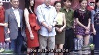 [影音]電影《搜索》上海宣傳 高圓圓趙又廷默契發聲