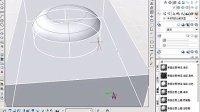 AUTO CAD 2007教程32