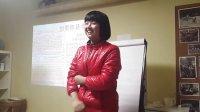 贾奕老师青少年课程,学员分享(如何学习语文)