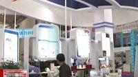 第七届APEC中小企业技术交流暨展览会成果丰硕投资签约项目124个 120627 四川新闻