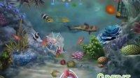 最新大型游戏机海底总动员 最新捕鱼机玩法介绍