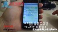 苹果4代手机报价_iPhone官网报价_iPhone4s报价_苹果4S手机报价...