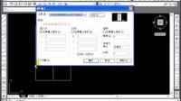 金达网_AutoCAD视频教程_11.1.4 插入图块