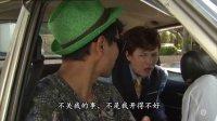 《单恋双城》第1集剧情