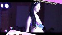 第39届世界旅游小姐遂宁电视台《激情仲夏》花絮29