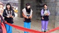 2012_01_28 贵州苗王城 过三关