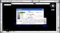 金达网_AutoCAD视频教程_10.2.3 设置线宽