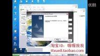 UG8.0安装视频教程