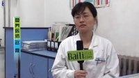 百体(BaiTi)视频:赵霞-吃婴儿食品减肥有效吗?
