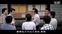 金钱帝国 经典片段