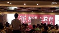 2012河南政法干警笔试课(3)