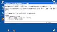 rar文件加密教程