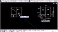 金鹰教程 (超清版) AutoCAD 2009 102.上机练习-房间平面图7