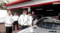 20120527 - DFB - 去蒙特卡罗观看F1