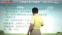 2012年河北政法干警考试-文综政治备考4