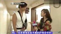【百度2PM吧中字】120603 MBC Section TV