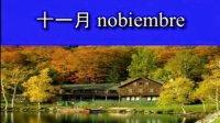 视频: 瑞安西班牙语初级课程培训 咨询QQ:544636880