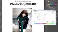 [PS]photoshop教程 ps cs5 ps自学教程ps修图ps合成