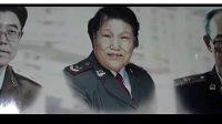 视频: 一大国隆徐文霞教授 招商手机15254694818 QQ390184122