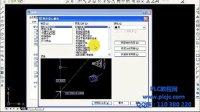 CAD2007视频教程 1.2.1环境设置1-2