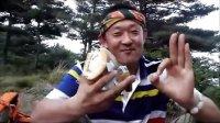 视频: 巧媳妇赞助莱西足迹户外登山俱乐部 QQ群:129413915