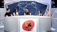 The C4 Show 别叫我憨豆 04