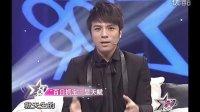 黄智博《八零上线》专访 讲诉新人如何打拼娱乐圈