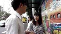龙帆传媒美年达水果老虎机广州街头采访——女