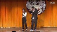 德馨曲艺社周年庆典《爱拼才会赢》、《我要上电视》