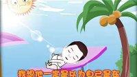 东营婚礼动画Flash动画东营动漫结婚动画婚庆动画婚礼MV生日动画感恩动画求婚动画