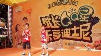 深圳市(为民小学)一年级学生(李勇)街舞秀