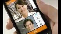 """视频: 联通3g""""沃""""品牌新广告 联通项目招商代表笑扬qq:371885192"""