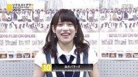SKE48 - 〜あなたの好きな曲を神曲と呼ぶ。だから、リクエストアワーは神曲祭り。〜 メンバーカウ