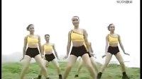 超级美女减肥操 减肥舞蹈 方雪 15921357792 方雪网站 健美操