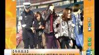 视频: 重庆王菲演唱会现场发生垮塌事件 致11人轻伤www.szhaigechem.com