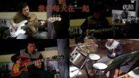 9:OD琴行【每天在一起】小星星摇滚版OD【乐队】演奏