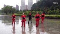 长春市绿园区——锦江广场舞蹈队《爱情奴隶》