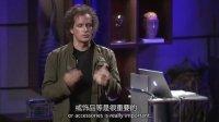 TED演讲集:革命性设计 Yves Behar (伊凡贝哈尔): 谈如何设计会说故事的物品