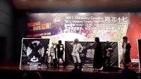 【宵月联盟】2011世博动漫嘉年华家庭教师舞台剧【上】