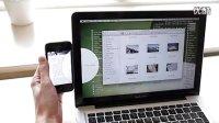 iOS与Mac系统的完美AirDrop分享功能概念视频