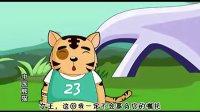 【花心头菜】中国熊猫15:过大年的丝巾,爱吃棉花糖(花心头菜独家首发)