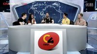 The C4 Show 别叫我憨豆 05