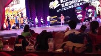 欢乐谷国际街舞大赛32进16海选(刘裕刘娇)