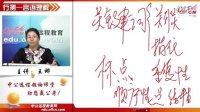 2012年河北政法干警考试备考-行测言语理解2