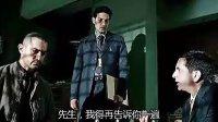 【未知死亡】高清中字