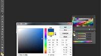 [PS]Photoshop教程 CS6 从头学专家讲堂 PS视频教程-颜色的调配
