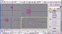 金鹰教程 (超清版) 3DsMax 9.0 8.旋转视图